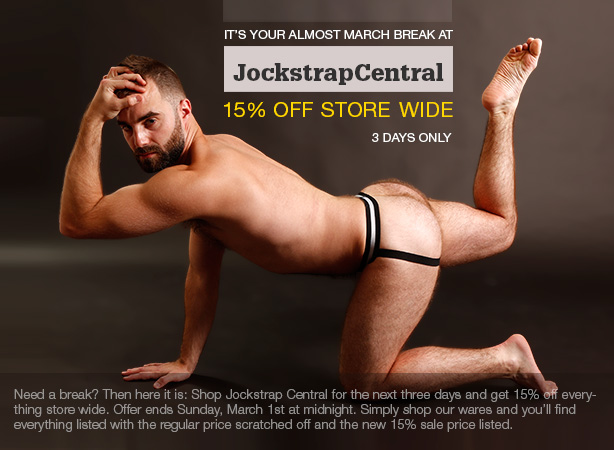 Your March Break - 15% Off at Jockstrap Central