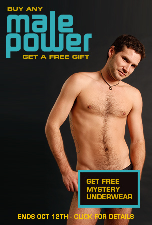 Male Power Free Gift