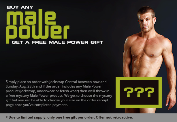 Get a Free Male Power Mystery Gift with Any Male Power Purchase