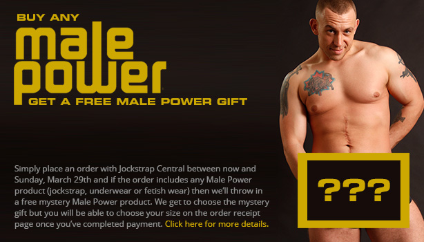 Get a Free Pair of Male Power Underwear