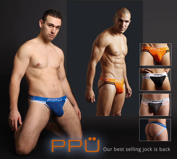 PPU Jockstrap are Back!