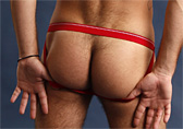 Bike Classic Swimmer Jock Strap Detail 2