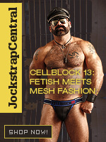 CellBlock 13 Grappler Jocks