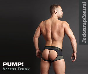 PUMP! Access Trunk