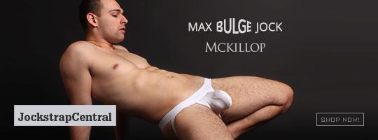 MCK BULGE JSC